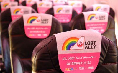 """Japan Airlines abbandona """"signore e signori"""" per rispetto al genere"""